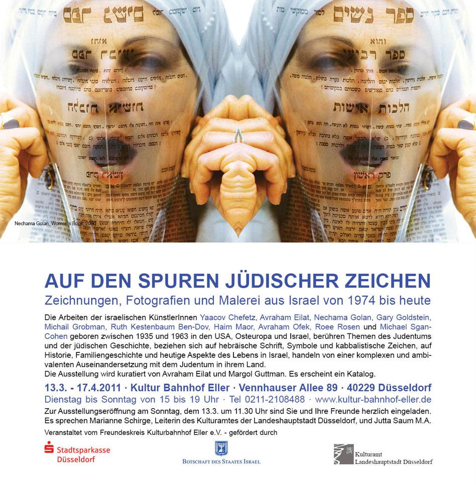 Eröffnung Sonntag 13.3. um 11.30 Uhr. Es sprechen <b>Marianne Schirge</b>, ... - 2011JUEDISCHER-ZEICHEN
